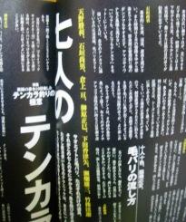 新刊本「つり人」 008