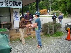 馬瀬川アカデミー(2010) 024